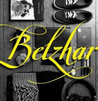 Belzhar by Meg Wolitzer Audiobook