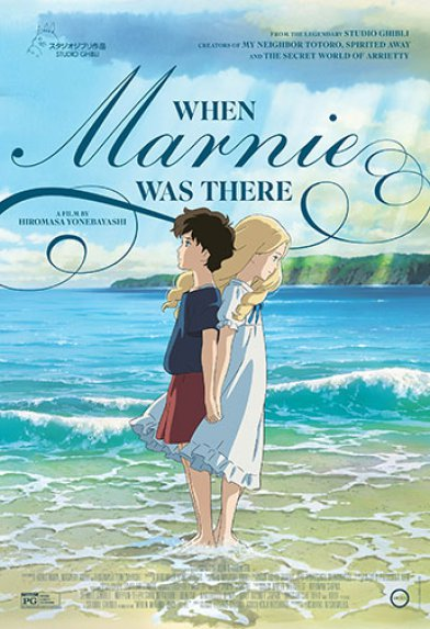 when marnie was there us poster