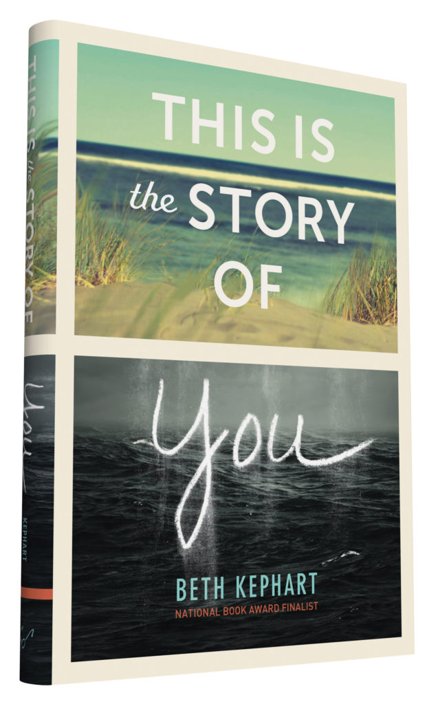 this is the story of you 3d book cover